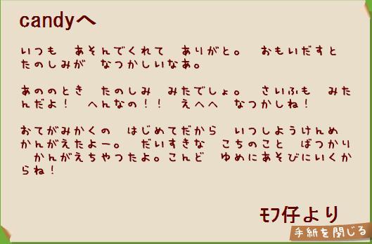 mofu2.jpg